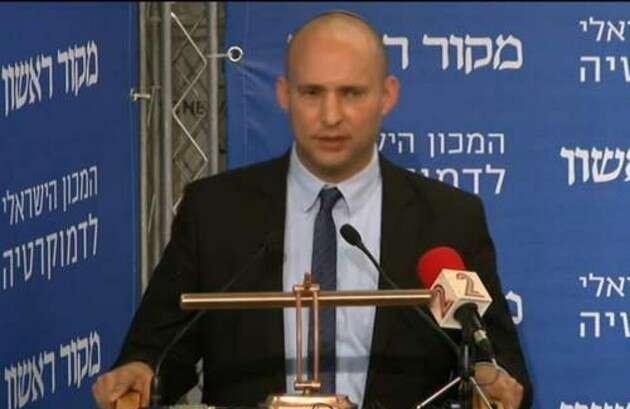 Image result for מקור ראשון המכון הישראלי לדמוקרטיה בנט