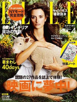 פנלופה קרוז על שער Elle היפני