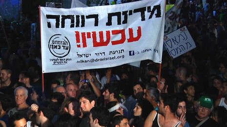 Image result for מחאה קיץ 2011 שדרות רוטשילד