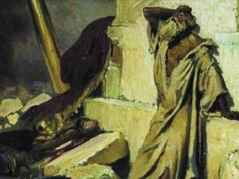 תוצאת תמונה עבור ירמיהו הנביא