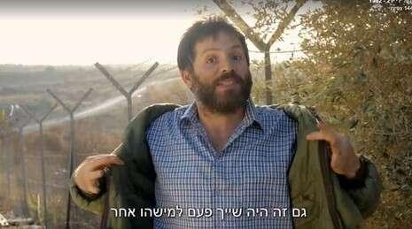 מודיעין חדשות - בארץ nrg -הגולשים זועמים: יד 2 פרסמו סרטון CJ-83