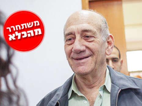 שמועות אהוד אולמרט יתמודד בבחירות הקרובות על ראשות הממשלה בראש מפלגה אולי עם אהוד  ברק? 338