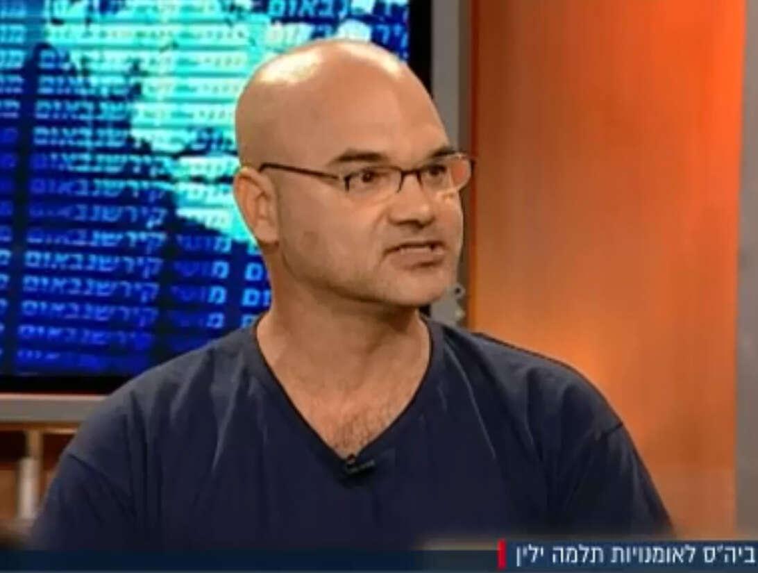 צילום מסך מערוץ 10