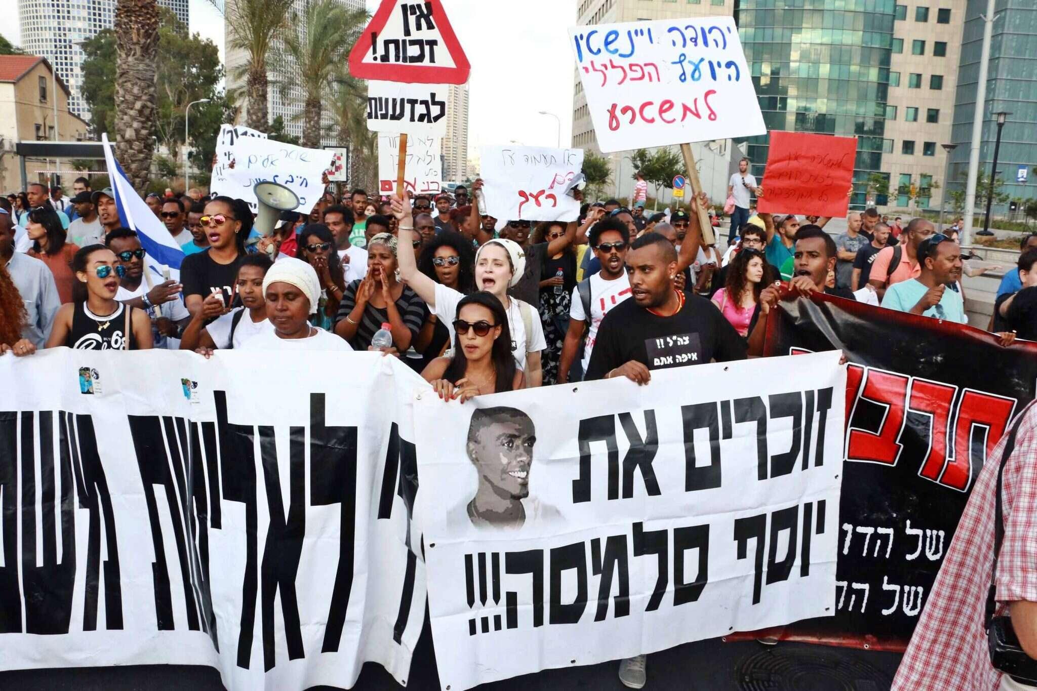 הפגנה נגד הגזענות כלפי אתיופים. צילום: אמיר מאירי