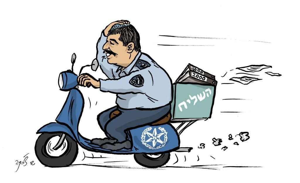 איור: שי צ'רקה