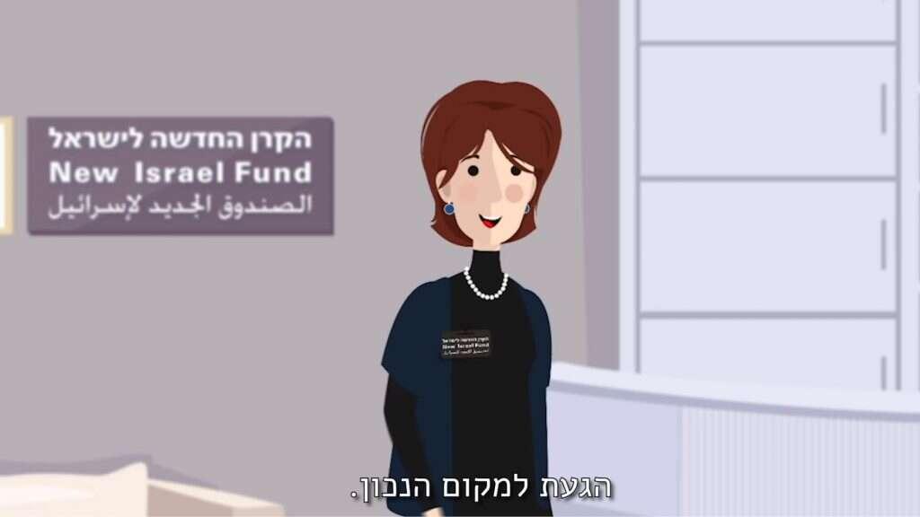מתוך הסרטון. צילום מסך ארגון חותם
