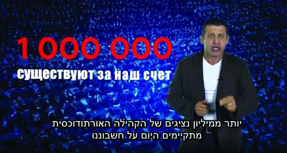 קמפיין נגטיבי: מדברים בשתי שפות - מקור ראשון
