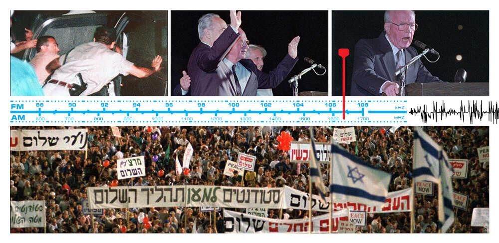 25 לרצח רבין: החזאית הבטיחה מזג אוויר נוח